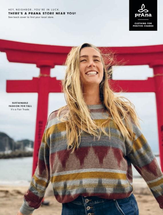 Digital Catalog -Catalog 3 | Sustainable Fashion for Fall| prAna
